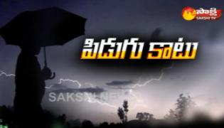 AP records 41,025 lightning strikes in one day - Magazine Story - Sakshi