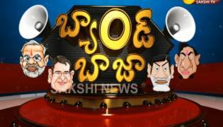 Political Satire On CM Chandrababu Over Special Status - Band Baaja - Sakshi