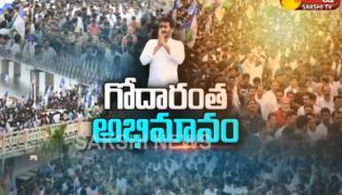 YS Jagan Padayatra Enters in East Godavari District  - Sakshi