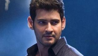 Super Star Mahesh Babu To make his Bollywood debut soon? - Sakshi