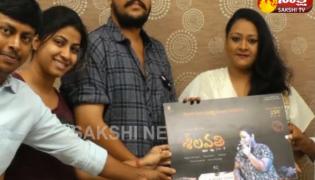 Shakeela Request To Censor Board For Her 250th Film - Sakshi