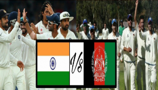 India vs Afghanistan test match begins today - Sakshi