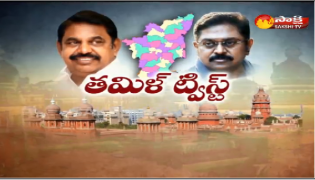 Tamil Nadu MLAs disqualification case - Sakshi