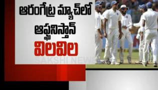 India win a Test match for the first time within two days - Sakshi