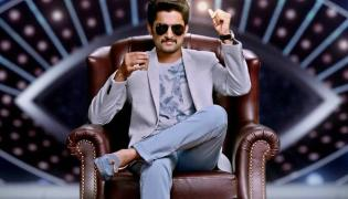 Who is Bigg Boss 2 Telugu First Elimination ? - Sakshi