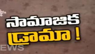 Discussion about cm chandrababu intention on reservations - Sakshi