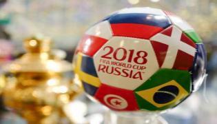 Teams performances in Fifa world cup 2018 - Sakshi