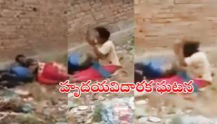 Drug Overdose Kills Youth In Punjab, Mother Wailing Viral - Sakshi