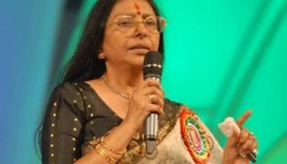 Star Star Superstar-Sharada - Sakshi