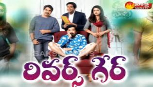 Special Chit Chat With Jambalakidipamba Movie Team - Sakshi