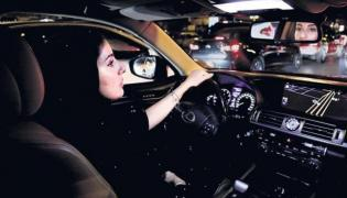 Saudi women celebrate as driving ban lifted - Sakshi