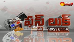 Madhavi Latha Comments On  Bigg Boss 2 - First Look - Sakshi