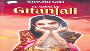 Family Article Sahityam Maro Gitanjali Book Review - Sakshi
