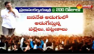 why people support ys jagan - Sakshi
