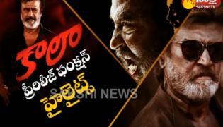 Kaala Pre Release Event Highlights - Sakshi