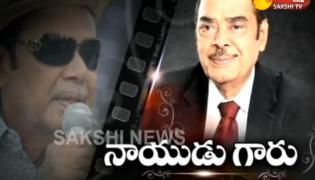 Movie Moghal Ramanaidu - Birthday Special Edition - Sakshi