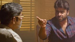 Aatagallu Movie Teaser - Sakshi