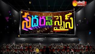 Keerthi Suresh in NTR AND Ram Charan Multistarrer Movie - Southern Spice - Sakshi