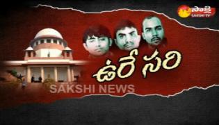 Nirbhayas rapists to be hanged - Magazine story - Sakshi