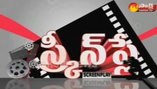 Tollywood Cinema Cometetion incresed in Dussera 2018 - Screenplay - Sakshi