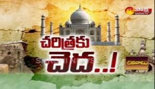 Poor Maintenance Of Historical Monuments In India - Sakshi