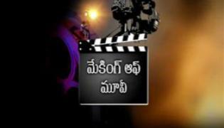 Making of Movie - Vijeta - Sakshi