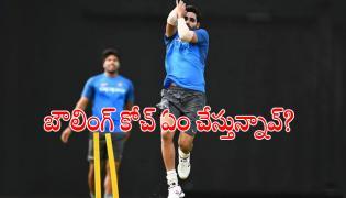 Bhuvneshwar Kumar Bowls No Ball At Nets Gets Trolled - Sakshi