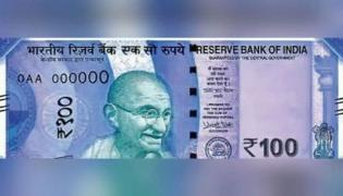 RBI To Introduce New Violet Coloured Rs 100 Note - Sakshi