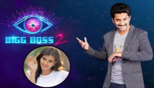 Hebah Patel Denies Rumours On Bigg Boss 2 Entry - Sakshi