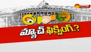 Opposition Pushes To Make A Point, No-Trust Vote On Friday - Sakshi