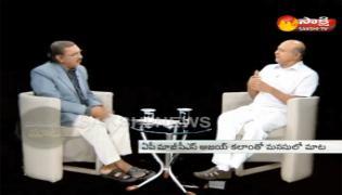 Manasulo mata with Ap Ex-Cs Ajay kallaM - Sakshi