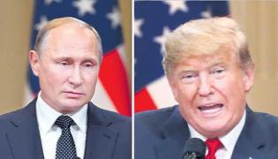 President Trump Invited Russian President Vladimir Putin to the U.S - Sakshi