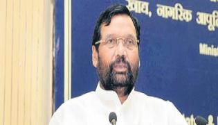 Paswan flays Congress for pursuing destabilising politics - Sakshi