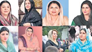 Womans in Pak elections - Sakshi