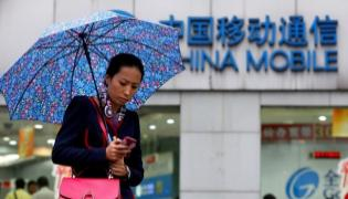 Trump moves to block China Mobile's U.S. entry on security concerns - Sakshi