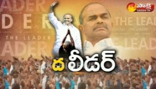 YSRCP Leaders Remembers YSR on Birth Anniversery - Sakshi