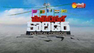 Political Corridor 9th July 2018 - Sakshi