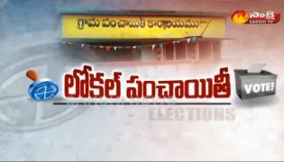 Discussion about panchayati elections in ap - Sakshi