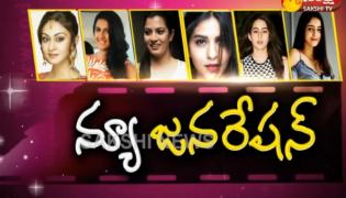 Special Edition on Next Generation in Movies - Movie Matters - Sakshi