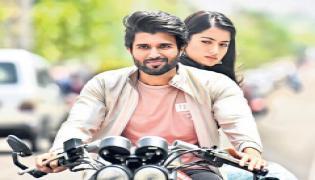 Geetha Govindam Movie Scenes Leaked On Social Media - Sakshi