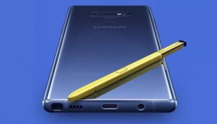 Samsung Galaxy Note 9 Offers Rs 24000 Flat Discount In Paytm Mall - Sakshi