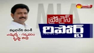 MLA Progress Report-Vallabhaneni Vamsi - Sakshi
