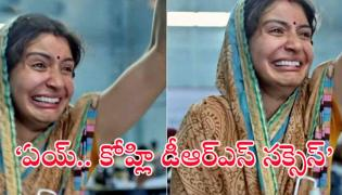 Anushka Sharma Memes Are Breaking the Internet - Sakshi