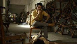 Jr Ntr Aravinda Sametha Veera Raghava Teaser Released - Sakshi