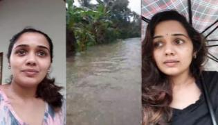 Actress Ananya got stucked in Kerala flood - Sakshi