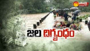 Heavy rains lash West Godavari District - Sakshi
