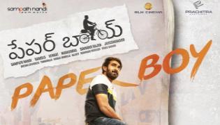 Sampath Nandi Paper Boy Release Date - Sakshi
