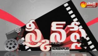Jr NTR Ready for Janatha Garage Sequel ? - Screenplay - Sakshi