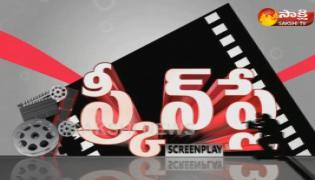 Kolamaavu Kokila Record Collections at Box Office - Screenpaly  - Sakshi