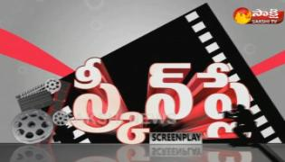 Screenplay 22nd August 2018 - Sakshi